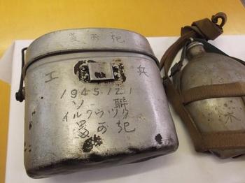 飯盒と水筒.JPG